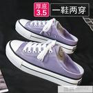 2021新款春季厚底帆布鞋女半拖紫色增高...
