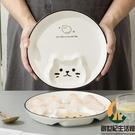 可愛餃子盤帶醋碟陶瓷分格碟盤子創意日式餐具家用蒸水餃托盤【創世紀生活館】