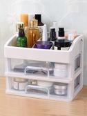 化妝盒 鑫凱通抽屜式透明化妝品收納盒桌面置物架護膚品梳妝臺化妝盒 萬寶屋