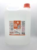 【醫博士】生發 清菌酒精75% 4公升/ 桶 【現貨 ※ 超取賣場 限一桶】