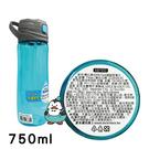 樂扣樂扣 彈跳吸管水壺750ml 藍色 : LOCK&LOCK TRITAN ABF900