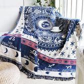 沙發罩客廳沙發毯美式毯子線毯臥室蓋毯沙發罩沙發巾棉質地中海風    提拉米蘇