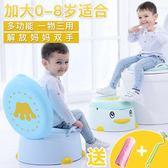 加大號兒童坐便器女寶寶小孩馬桶男嬰兒座便尿盆嬰幼兒1-6-9歲碼 igo 露露日記