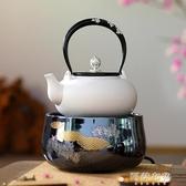 豆漿機 台灣龍隱齋電陶爐智慧靜音家用迷你小型台式泡茶爐煮茶器 110V mks雙12