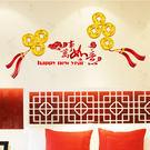 春聯 無痕壁貼 pvc可移除牆貼 客廳辦公室店面壁貼中國新年壁貼 萬事如意《生活美學》