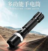 黑五好物節 超亮強光手電筒可充電燈氙氣手燈多功能用w遠射5000防水打獵1000【一條街】