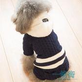 衣服寵物四腳衣小型犬衣服