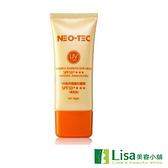 NEO-TEC妮傲絲翠UV高效隔離防曬霜SPF50+(無潤色清爽型) 贈體驗品