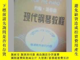 二手書博民逛書店約翰.湯普森現代鋼琴教程2罕見湯普森 上海音樂出版社 12年44