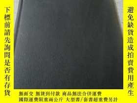 二手書博民逛書店Nitrogen(氮)1985-86罕見NO.153-161 1