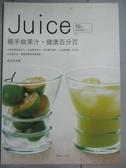 【書寶二手書T8/餐飲_PIX】Juice 52道超健康果汁!!_郭玉芳