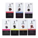 比利時Balance倍樂思無加糖系列巧克力(醇黑/牛奶/榛果牛奶/72%可可脆片/蔓越莓/藍莓/開心果)