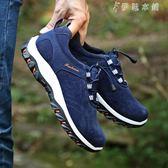 爆款登山鞋男士運動鞋休閒鞋跑步男鞋單鞋 伊鞋本鋪