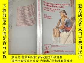 二手書博民逛書店Chinese罕見Economic Activity in Ne