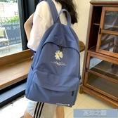 雙肩包 書包女韓版高中大學生初中生中學生大容量新款雙肩包背包潮 快速出貨