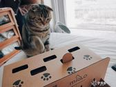 貓抓板 紙質打地鼠玩具抖音同款瓦楞紙逗貓互動貓玩具抓板逗貓棒 伊芙莎