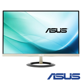 ASUS VZ229H 21.5吋IPS低藍光不閃屏螢幕顯示器 (內建喇叭)