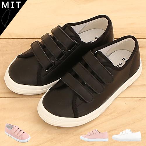 男女童 MIT製造韓流三條魔鬼氈平底小白鞋 休閒鞋 童鞋 59鞋廊