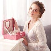 首飾盒韓國帶鎖手飾品簡約耳釘耳環項鍊首飾收納盒大容量消費滿一千現折一百