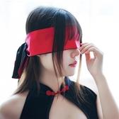 ※情趣配件※綢帶眼罩成人情趣黑色眼罩色丁布眼罩綢帶可以作綁帶腰帶CANDY_PJ005