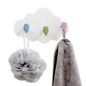 【BlueCat】白雲朵彩色水滴牆面三掛勾
