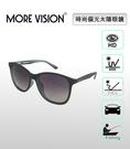 偏光太陽眼鏡 抗UV太陽眼鏡 駕駛用太陽眼鏡 偏光墨鏡 ML02A