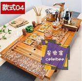 茶具 茶具套裝家用整套紫砂功夫陶瓷簡約現代實木喝茶盤茶道全自動T 3款可選