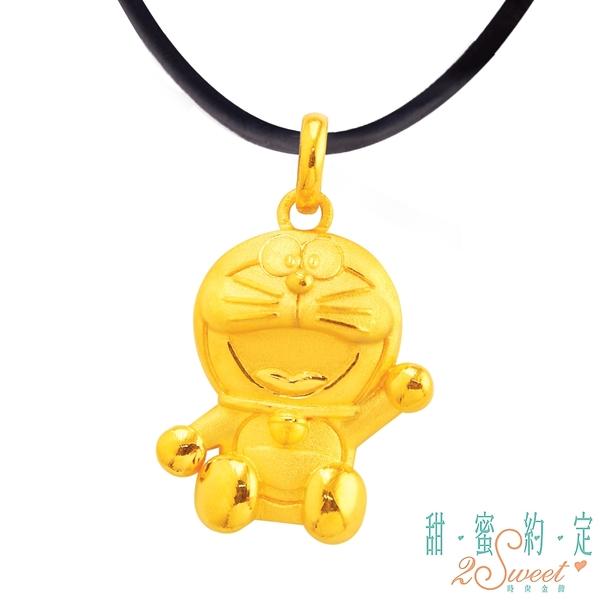 甜蜜約定 Doraemon  可愛哆啦A夢黃金墜子 送項鍊