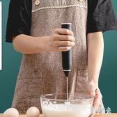打蛋器電動家用小型電動打蛋器攪拌器自動打蛋器打奶油打奶器CC3407『美好時光』