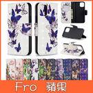 蘋果 iPhone 11 11 Pro 11 Pro Max 3D2彩繪皮套 手機皮套 插卡 支架 彩繪 保護套 可掛繩 A68