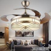 吊燈扇 LED隱形吊扇燈歐式仿古銅客廳餐廳家用折疊電扇燈帶風扇吊燈110V DF 科技藝術館