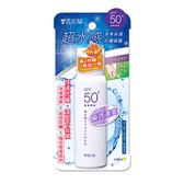 雪芙蘭超水感清爽保濕防曬噴霧SPF50+【寶雅】