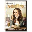 愛情咖啡館DVD