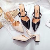 涼鞋拖鞋兩穿女夏穆勒鞋女粗跟尖頭中跟涼鞋時尚包頭無后跟懶人鞋