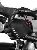 洛克兄弟騎行手套短指健身手套男女自行車半指戶外透氣運動冬冬季      芊惠衣屋