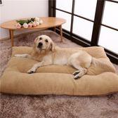 寵物狗狗可拆洗保暖寵物墊子大中型犬狗床【3C玩家】