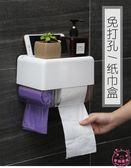 廁所紙巾盒免打孔紙盒防水創意衛生間裝置物的盒子放衛生紙架廁紙 跨年鉅惠85折