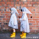 爆款雨衣 男女童寶寶韓版可愛連帽流蘇雨披兒童透明雨衣 莫妮卡小屋