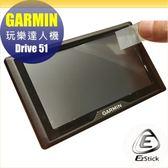 【Ezstick】GARMIN Drive 51 5吋 玩樂達人機 靜電式LCD螢幕貼 (可選鏡面或霧面)