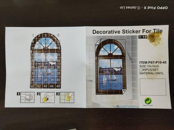 金德恩 台灣製造 一組45入 磁磚裝飾拼圖貼紙 - 10X10公分 款式隨機出貨