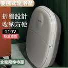 110V小家電可折疊足浴盆便攜式泡腳桶 旅行便攜