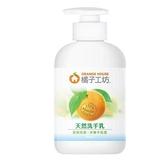 橘子工坊天然洗手乳360ml【愛買】