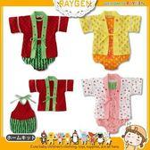 童裝   水果造型日式和服短袖哈衣 套裝