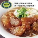 【免運直送】QQ滷牛筋6包組(300公克...