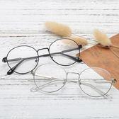 素顏眼鏡框女圓框眼鏡男金色眼睛金絲復古眼鏡鏡框「夢娜麗莎精品館」
