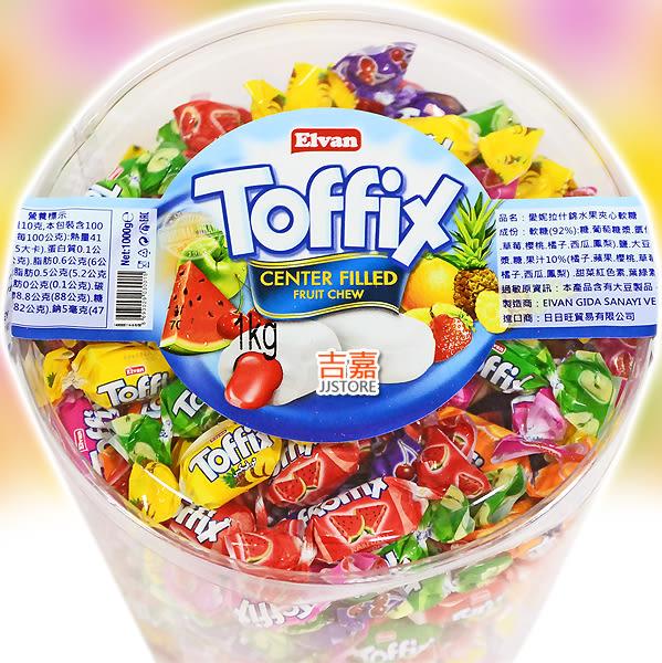 【吉嘉食品】土耳其 ELVAN 愛妮拉什錦軟糖.水果夾心軟糖(含明膠,非素食) 1罐1公斤155元{XG17-21}[#1]