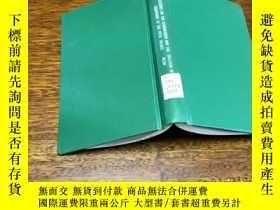 二手書博民逛書店Lectures罕見on the Icosahedron 大數學家克萊因關於正二十面體的經典著作Y171500