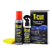 T-CUT Bumper & Trim Treatment 保桿/飾條色澤復原組