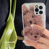 韓國ins可愛小泰迪蘋果手機殼 iphone12/11Promax/Xr/78Plus/Xsmax
