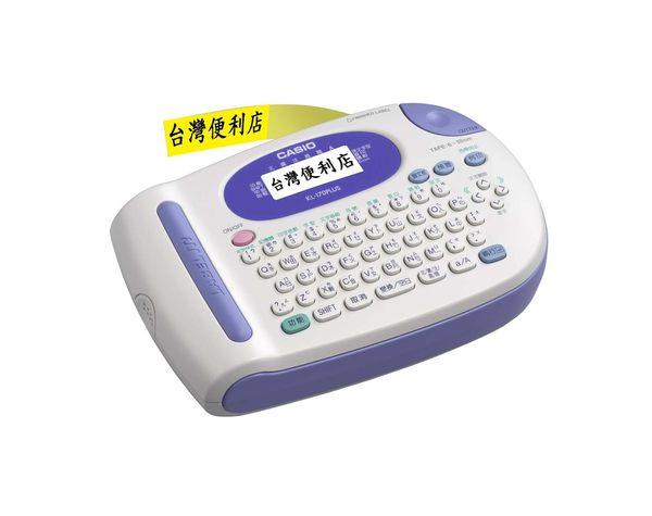 CASIO KL-170 plus標籤機(另售:PT-2700/PT-D600/PT-D200/PT-E300/PT-P700/PT-E200/PT-9700PC)